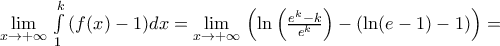 \underset{x\to +\infty }{\mathop{\lim }}\,\int\limits_{1}^{k}{(f(x)-1)}dx=\underset{x\to +\infty }{\mathop{\lim }}\,\left( \ln \left( \frac{{{e}^{k}}-k}{{{e}^{k}}} \right)-\left( \ln (e-1)-1 \right) \right)=